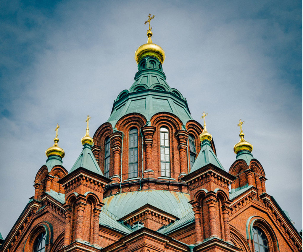 Green and Gold dome roof - Uspenski Cathedral