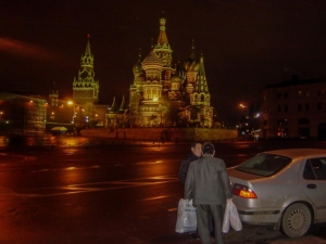Moscow Red Square - St Basil_s at Night